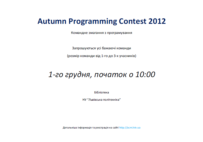news: AutumnProgrammingContest2012Ad.png